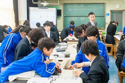 横浜 国立 大学 付属 中学校